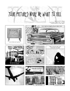 first page of a four page comic by \